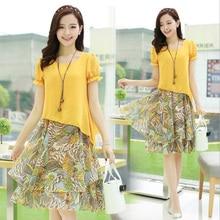 Loose Size Womens Dresses Increased Chiffon Short Sleeves Summer Medium and Long
