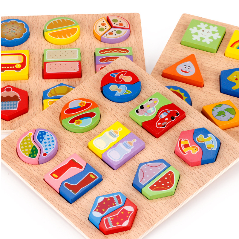 Childrens wooden geometric shapes jigsaw learning educational toy game hot sale boys girls birthday Christmas gift 3 Styles ...