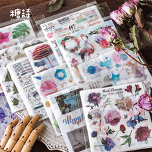 10pcs/pack Creative Bullet Journal Sticker Dream Flowers Travel Stickers Scrapbooking for Diy Diary Decoration Kids Gift 10*10cm