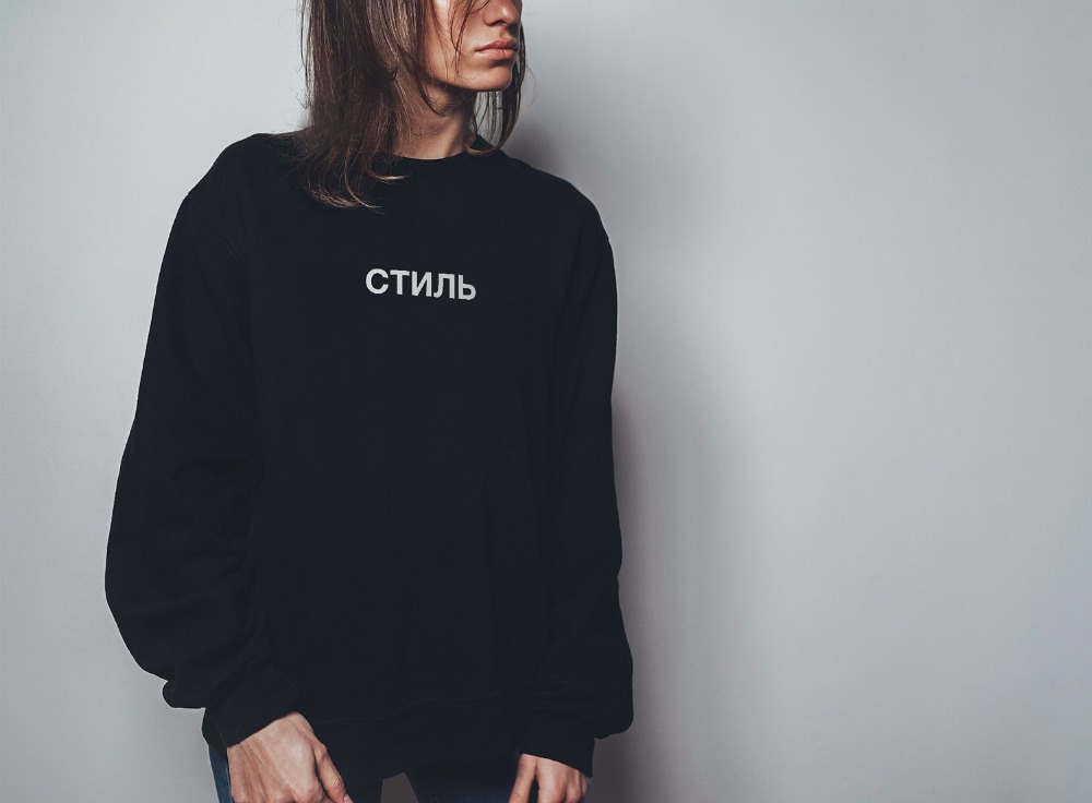 US $13 33 22% OFF|cyrillic print hype cyrillic script street style moletom  do tumblr Russian sweatshirt Unisex fashion hoodie Cotton Jumper Tops-in
