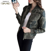 2017 Spring New Women Jacket Long-sleeved Baseball jacket Stand collar Casual Gorgeous Fashion High quality Clothing LJ049