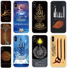 Muslim Islamic Text Quotes Soft TPU Phone Case For Wiko View 2 Go Max Prime Pro XL Lenny 5 4 Sunny 3 Mini Wim Lite Cover Capas