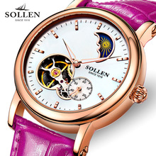 SOLLEN brand genuine automatic mechanical wristwatches high-end women's watches fashion hollow leather waterproof ladies clock