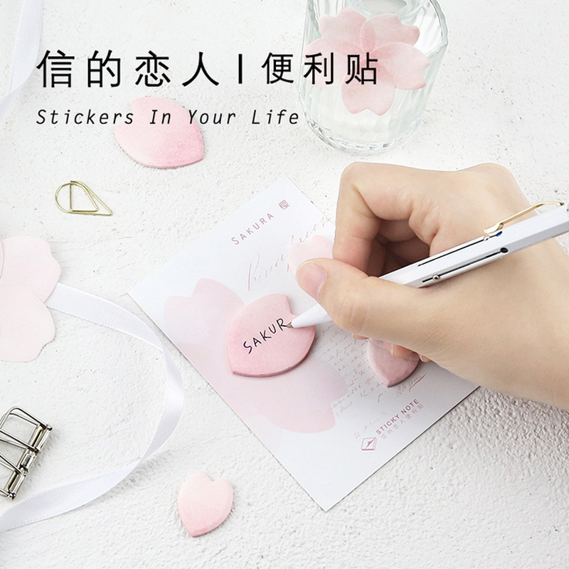 1 x Watercolor Sakura Leaf memo pad planner sticky note paper sticker kawaii stationery pepalaria office school supplies 30pages kicute 70sheets pack self adhesive blank label paper price sticker stationery mark sticker for office stores libraries supplies