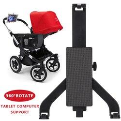 Uchwyt na telefon komórkowy uchwyt na Tablet stojak na Tablet czarny wózek film wsparcie obrotowy Buggy organizator dla niemowląt dziecko na zewnątrz wózek