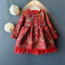 Винтажные красные платья с длинным рукавом в китайском стиле для девочек 3 лет
