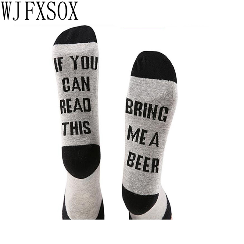 WJFXSOX 1 pairs IF YOU CAN READ THIS Sockss
