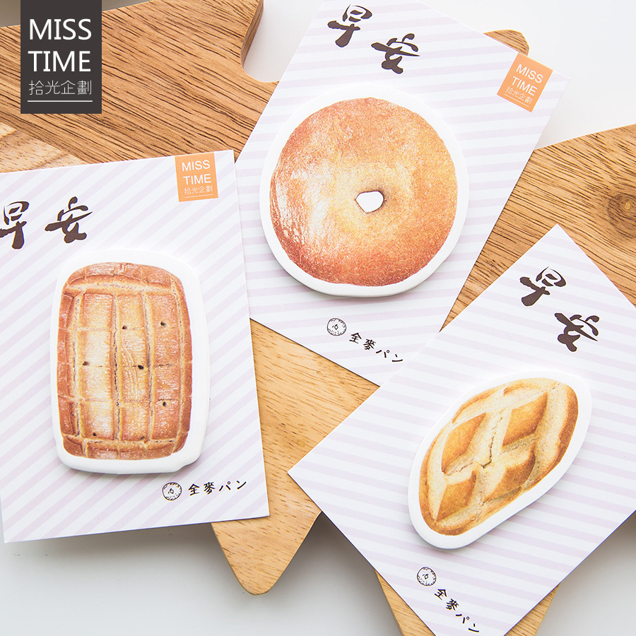 30Pcs/Pack Good Morning Breakfast Food Sticky Post It N Times Memo Pad Notebook Student Sticky School Label Gift M0329