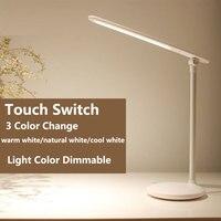 https://ae01.alicdn.com/kf/HTB1J55ocUuF3KVjSZK9q6zVtXXaJ/QUKAU-eye-care-3-dimmable-USB-charging-desk-lamp.jpg