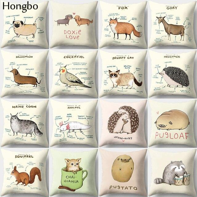Hongbo 뜨거운 판매 재미 있은 동물 해부학 여우 닥스 훈트 고슴도치 pug 고양이 쿠션 커버 소파 던져 베개 케이스 45x45 cm