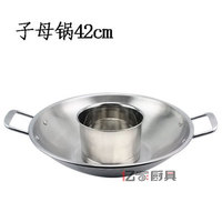 Stainless steel soup pot household picture pot compound sole belt thickening magnetic Chinese griddle Yuanyang hot pot malatang