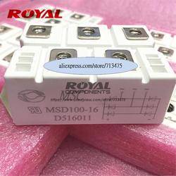 Новый MSD100-16 MSD200-16 MSD75-16 MSD130-16