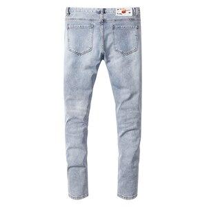 Image 2 - بنطلون جينز للرجال مطبوع عليه زهرة الملاك من Sokotoo بنطال جينز من قماش الدنيم المطاطي بقصة ضيقة