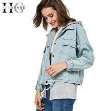 HEEGRAND Spring Autumn Winter Hooded Two Pieces Plus Size Jaqueta Feminina Denim Outerwear Coat Jeans Jackets Women WWJ061