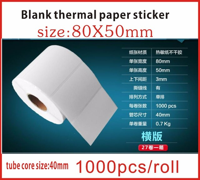 US $32 5 |80*50 mm 1000pcs/roll/lot Thermal paper adhesive blank sticker/  Heat sensitive paper sitcker barcode printing paper-in Stickers from Home &