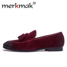 Merkmak Men's Suede Loafers Italian Style Tassel Casual Leather Men Shoes Designer Gradient Scrub Slip On Wedding Footwear Man's