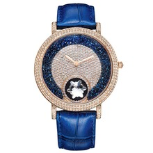 MATISSE Lady Vogue Full Crystal Leather Strap Fashion Quartz Watch Wristwatch – Blue