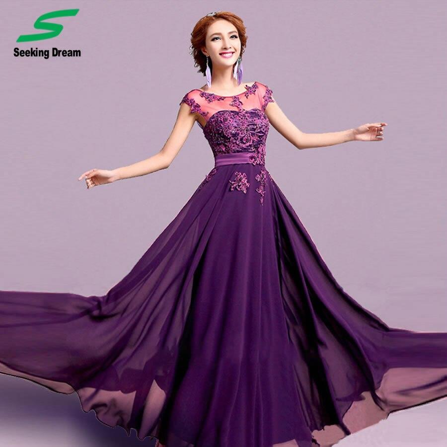 Online Get Cheap Gowns Pink -Aliexpress.com | Alibaba Group