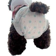 10 шт одноразовые физиологические штаны для собак, гигиенические подгузники, нижнее белье, подгузники