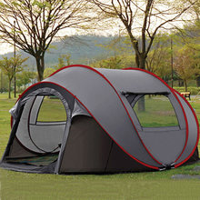 Professional Throw Tent Outdoor Automatic Tents Throwing Pop Up Waterproof Camping Hiking Tent Waterproof Large Family Tents new large throw tent outdoor 2 3persons automatic speed open throwing pop up windproof waterproof beach camping tent large space