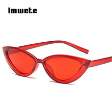8470bda1b31 Imwete Small Cat Eye Sunglasses Women Classic Designer Sun Glasses Ladies  Transparent Frame Eyeglasses Female Vintage Eyewear