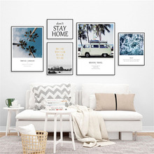 HAOCHU Nordic Canvas Painting Minimalist Beach Sea Landscape Coconut Tree Text Personality Living Room Home Decor Wall Poster