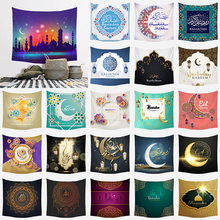 Ramadan And Eid Wall Tapestry Cloth Tablecloth Home Decor Background Digital Print Hanging Cloth Eid Mubarak Decoration For Home(China)