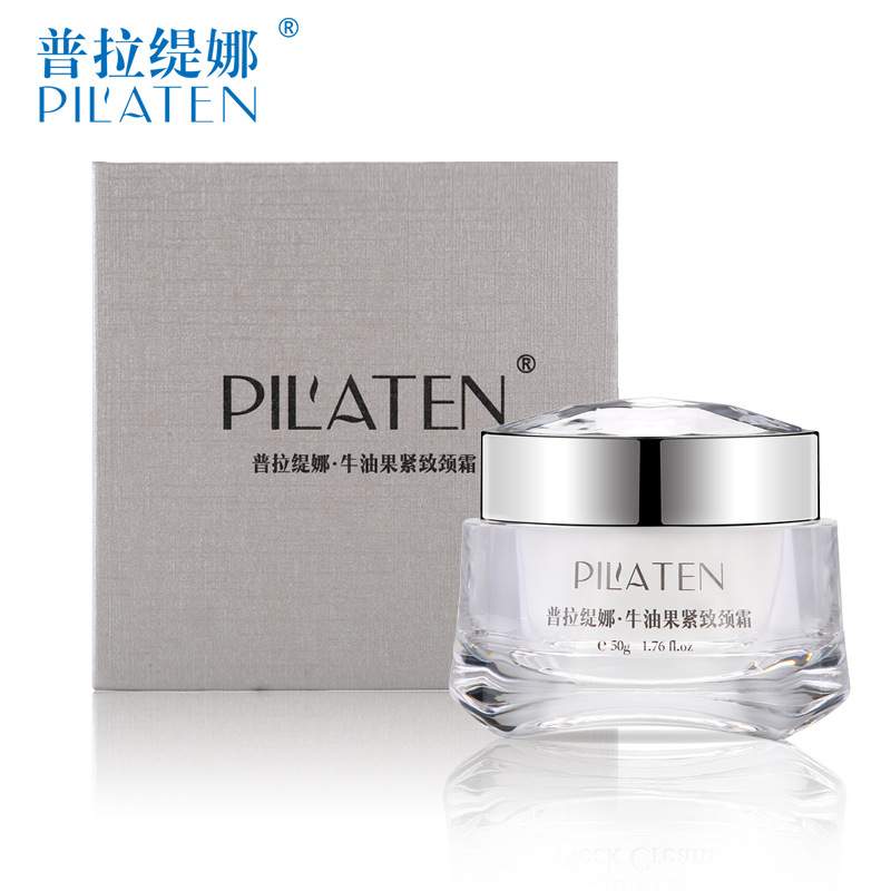 96pcs new Pilaten avocado firming neck cream compact to neck grain nursing neck mask moisturizing anti-wrinkle neck care