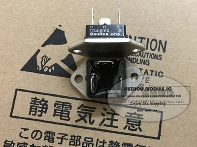 10PCS/LOT TG40E60 power module NEW ARRIVAL