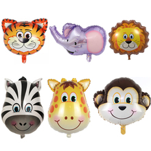 Giant Zoo Animal Balloons Kit for Jungle Safari Tiger Monkey Animals Theme Birthday Baby Shower Party Decorations