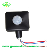 10 50W Outdoor Security PIR Human Body Motion Sensor Detector Inductor For Led Floodlight Switch Accessory