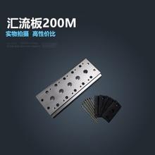 цена на Free shipping 4v210-08 4V210 4V220 4A110 4A120 Valves Air Exhaust Manifold 200M-5F Pneumatic Base 5pcs Solenoid Valve Plate