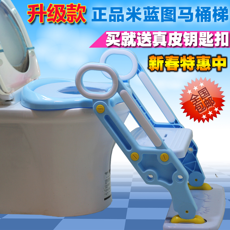 ФОТО Children toilet toilet potty chair toilet seat ladder men and women baby child potty folding ladder