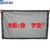 72 polegadas 16:9 Tela de Projeção Traseira Tela PVC Pantalla Projetor com Ilhós Dobrável ecran de Projeção para LED LCD HD filme