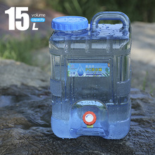 Portable Outdoor Car Water Bucket 12L 15L With Faucet Self-Driving Car Plastic Bucket Large Capacity Water Container