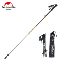 NatureHike NH17D005-D Folding Ultralight Quick Lock Trekking Poles Hiking Pole Walking Running Stick Aluminium Alloy