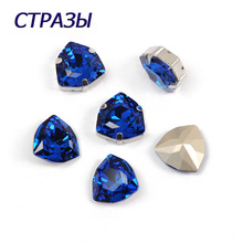 CTPA3bI 4706 Capri Blue Color Glass Crystal Triangle Shape Beads Sew On Stone Pointback 7/12/17 mm Sewing Jewelry Making