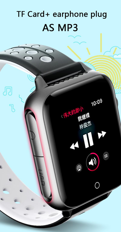 GPS LBS V9 Smart Children Watch Kid SIM Card 1 54 inch SOS Call Camera  Tracker Kids Alarm Clock Smartband TF Card MP3 pk Q90