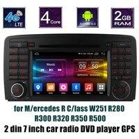 Android 6,0 Автомобильный DVD gps четырехъядерный для BENZ R Class W251 R280 R300 R320 R350 R500 авто стерео радио gps видео плеер
