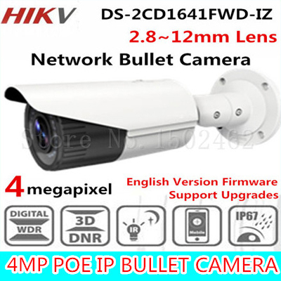 Hikvision DS-2CD1641FWD-IZ Replace DS-2CD2645F-IZS 4MP H.264+ Network Camera POE IP67 Vari-focal Lens 2.8-12mm Bullet IP Camera видеокамера ip hikvision ds 2cd2642fwd izs цветная