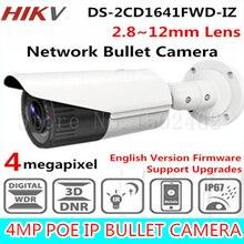 Новый Год Выхода HiK 4MP CMOS Моторизованный Переменным Фокусным Сети Пуля Камеры DS-2CD1641FWD-IZ заменить DS-2CD2645F-IZ 2.8 ~ 12 мм Объектив IP67
