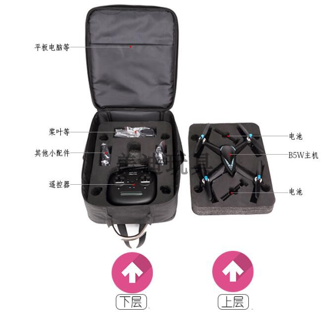 MJX B5W Bugs 5W B2W S70W  B3 X709 X8PRO JJPRO X5 RC Quadcopter Drone Spare Parts Backpack/shoulder Bag