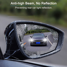 1 Pair Car Rearview Mirror Rainproof Film 14.5*10cm Anti-fog Clear Universal Protective