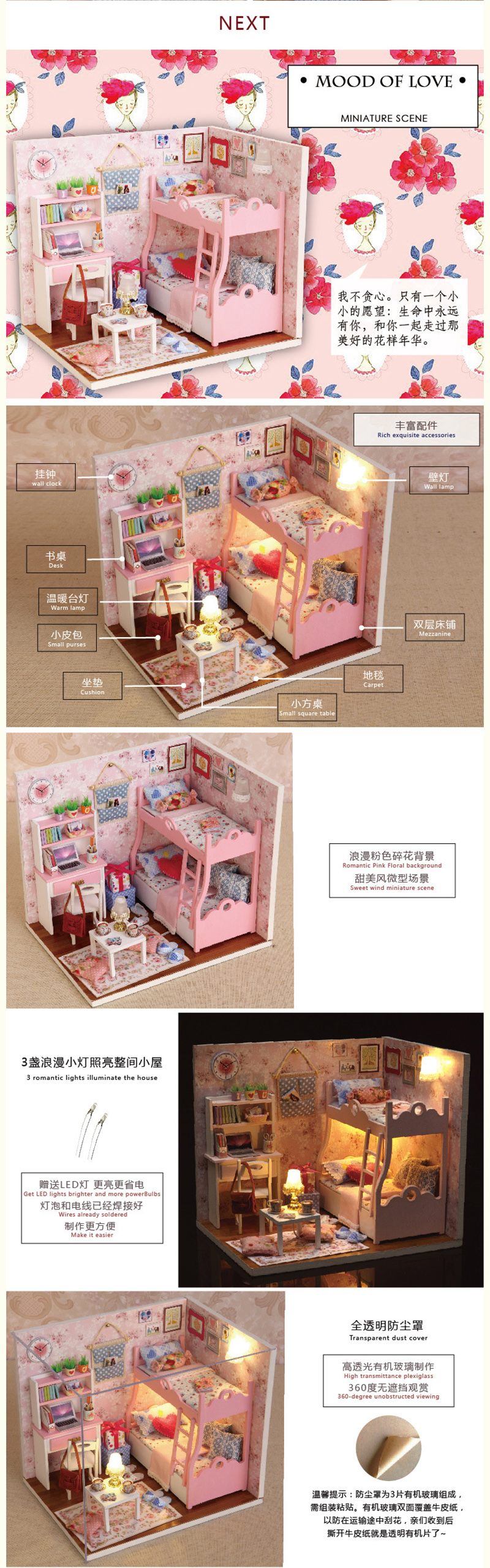 Diy doll house pattern time girl manual creative model manually building toy for her birthday 9