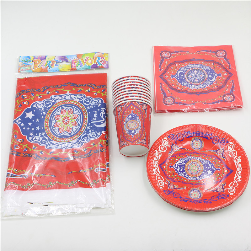 61pcs arabic ramadan theme children flag islamic month for Arabian decoration materials