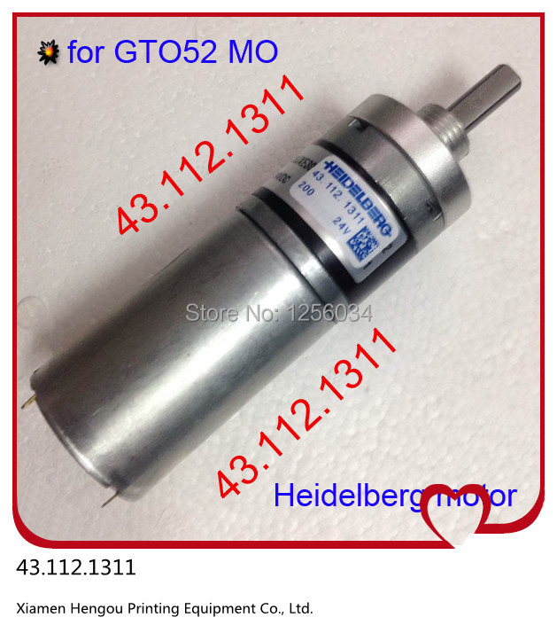 1 piece DHL/EMS free shipping motor for Heidelberg GTO52 and mo machine 43.112.1311 1 piece dhl ems free shipping heidelberg 102 motor 71 186 5121