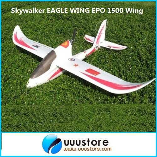 FPV Skywalker EAGLE WING EPO Electric Glider Kit Wing Span 1500mm fpv airplane (for FPV Carrier or Beginner) Low shipping fpv x uav talon uav 1720mm fpv plane gray white version flying glider epo modle rc model airplane