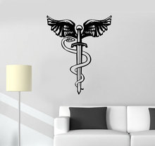 Vinyl wall applique animal stickers snake bird wings sword dagger mythology symbol, home living room decoration DW12
