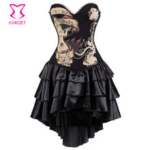Black Cotton Sexy Nude Women Print Gothic Steampunk Corset Sexy Dress Burlesque Costumes Vintage Corsets and Bustiers Outfits