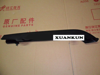 XUANKUN /QJ125 GS125 Chain Cover